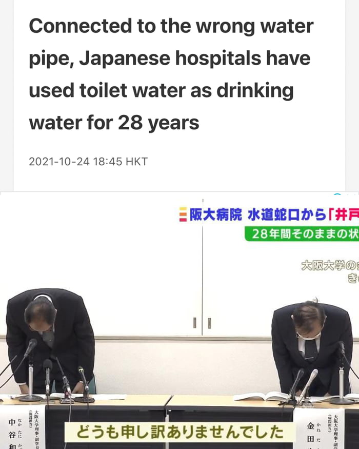 Connected to the wrong water pipe, Japanese hospitals have used toilet water as drinking water for 28 years  2021-10-2418145 HKT  Elitfifi 7mmuu5mn